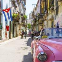Portada Iconic Habana